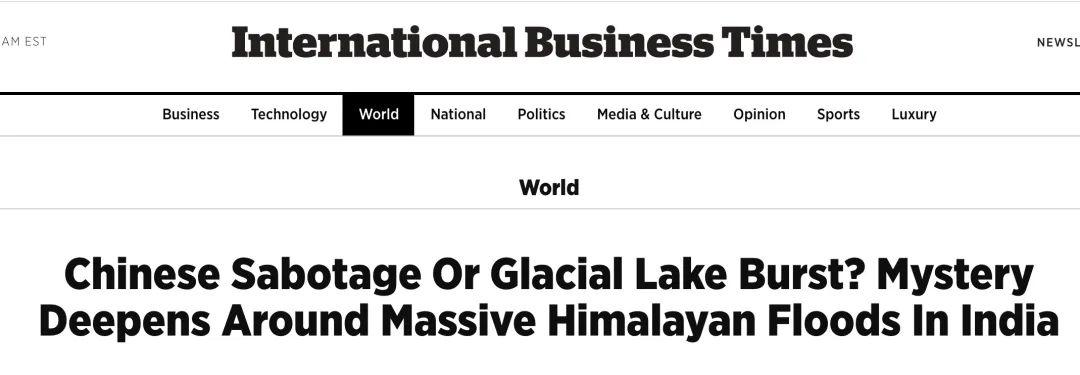 """印度天灾致34人丧生竟怪中方?牛年的第一口""""大"""