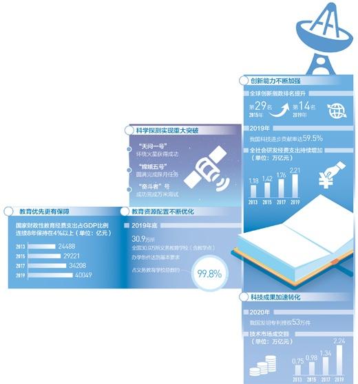 日本A∨男人天堂_日本在高清无码观看_男人手机在线视频天堂网
