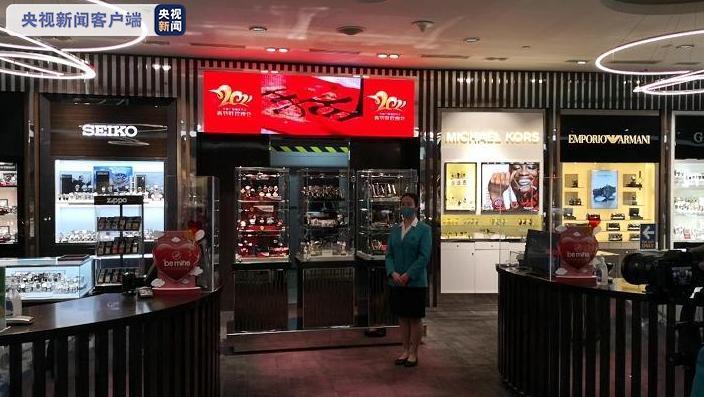 迪拜国际机场播放春晚宣传片