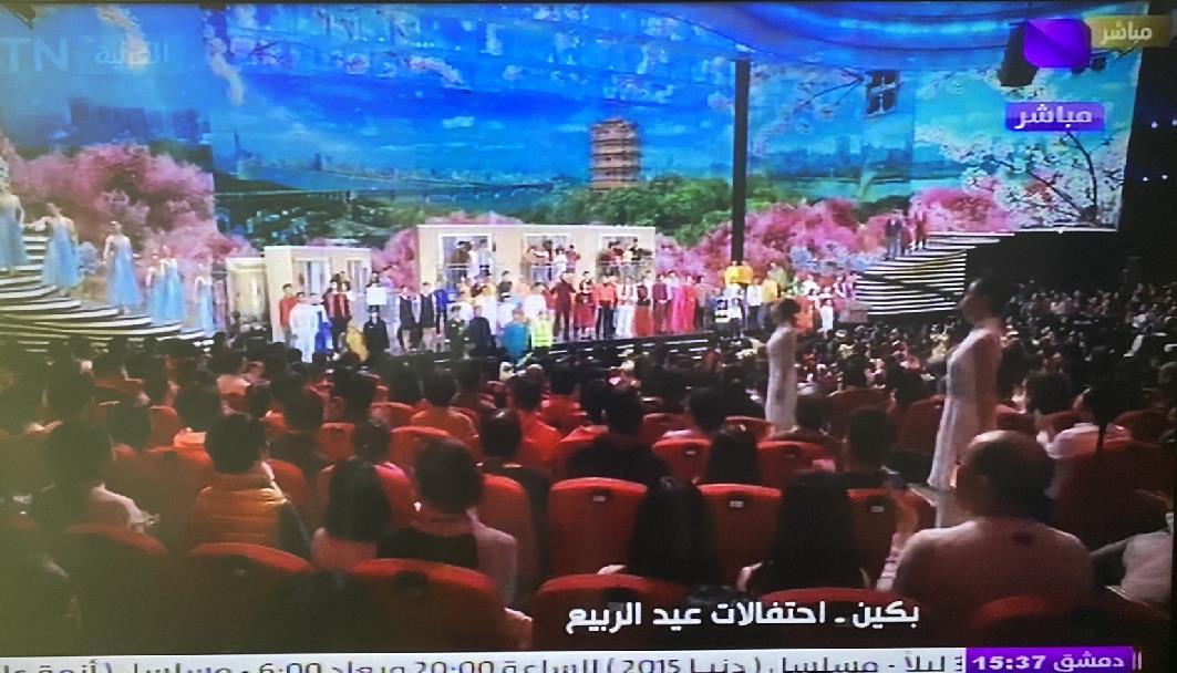 叙利亚国家电视台综合频道