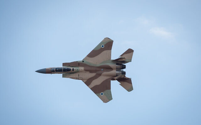 △以色列空军F-15战斗机(资料图片摄于2016年)