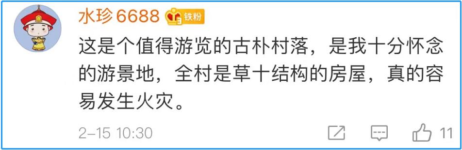 将假新冠预苗走私货至海外等 中国已依规拘捕70名嫌疑人
