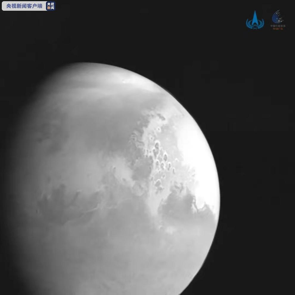 △2021年2月5日,天问一号传回首幅火星图像。