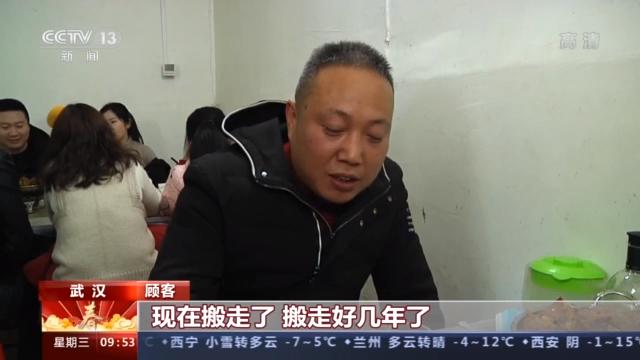 """新春走基层丨老巷子里的深夜食堂 品""""人生百味"""""""