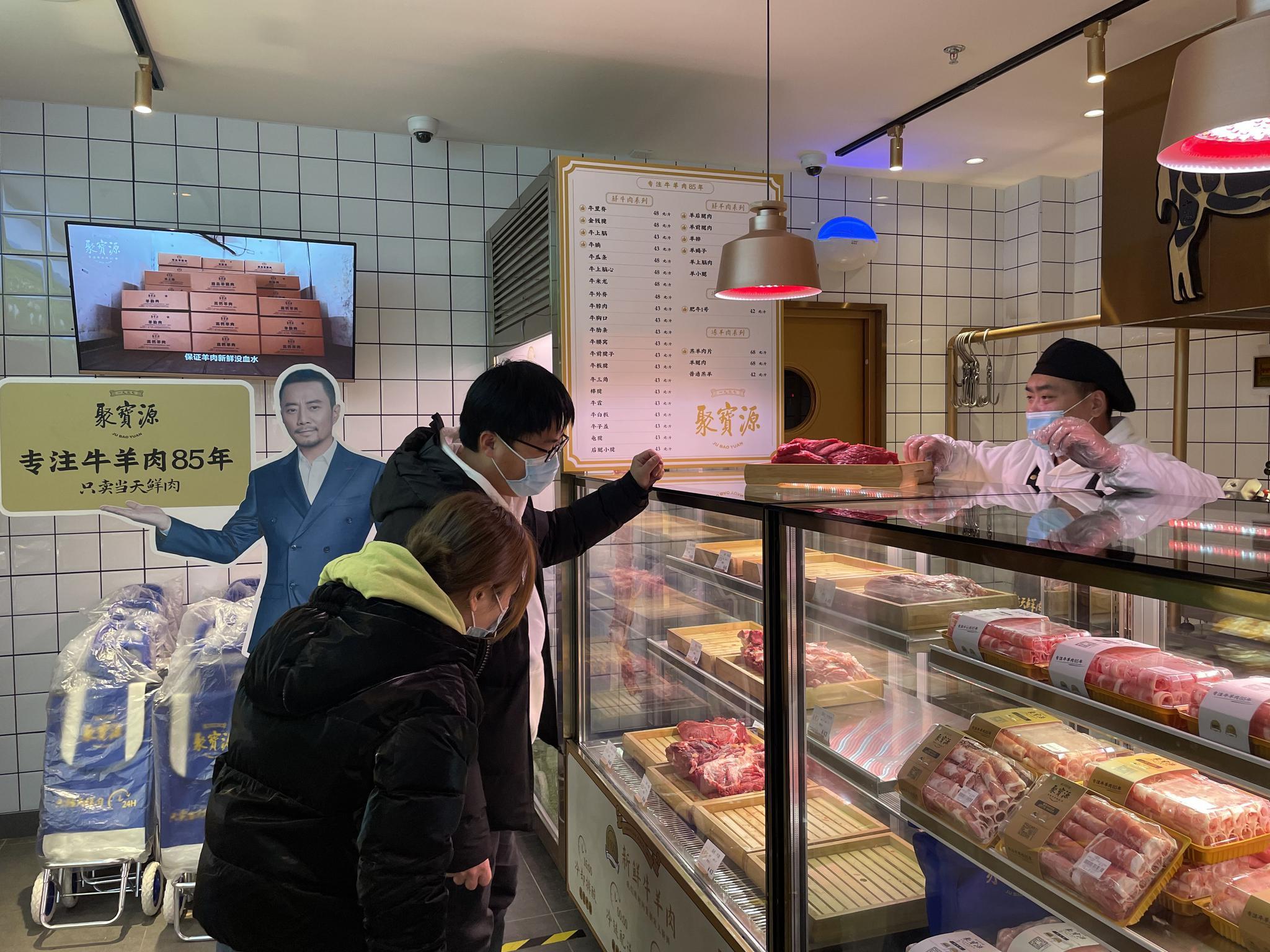 北京老字号发力社区门店 传统餐企转型升级主打便民快捷