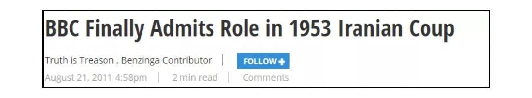 ▲BBC最终承认参与1953年伊朗政变