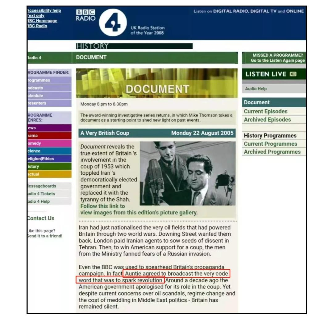 ▲BBC最终同意播出了发动革命的信号(注:Auntie是英国人对BBC的戏称)