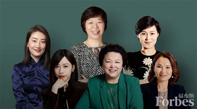 福布斯中国发布2021年度中国杰出商界女性榜 上榜者平均年龄50岁