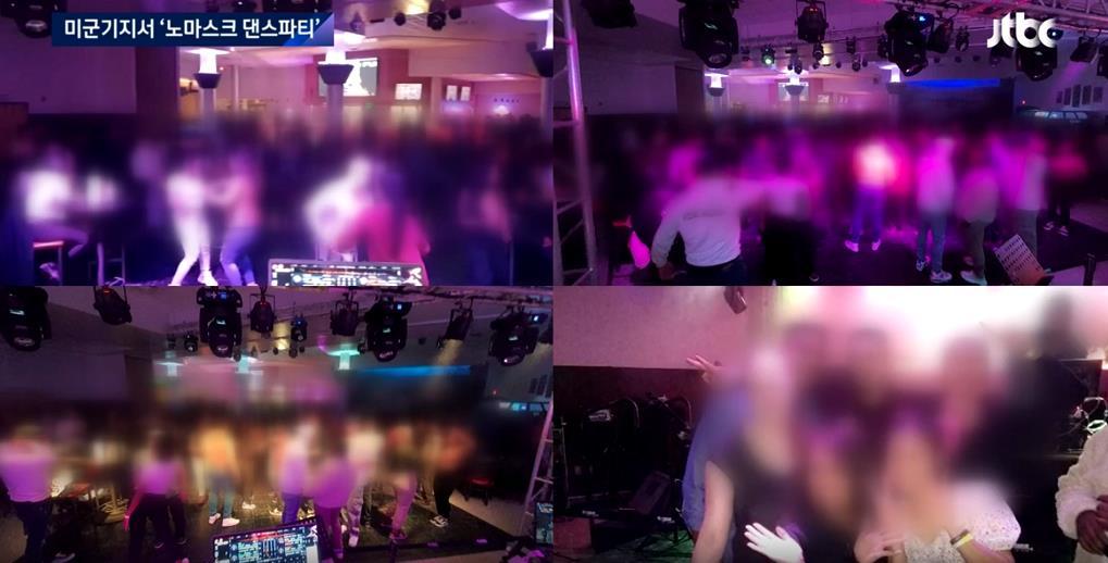 △此前,韩国媒体报道驻韩美军基地内违反防疫规定举行舞会(图片来源:韩国JTBC电视台报道截图)
