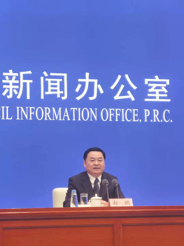 国资委:国有企业在保值增值、经济效益等方面明显提升