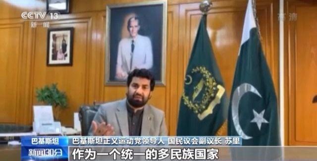 让世界了解新疆 80多国政党政要知名人士参会新疆专题宣介会
