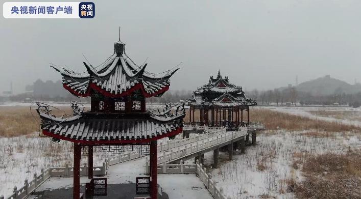 冷空气来袭 北京大幅降温局地降雪
