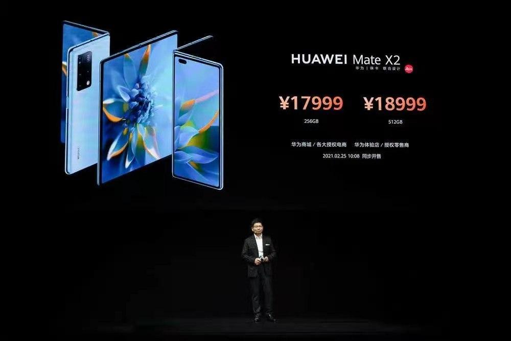 华为1.8万元折叠屏手机能否力挽危局