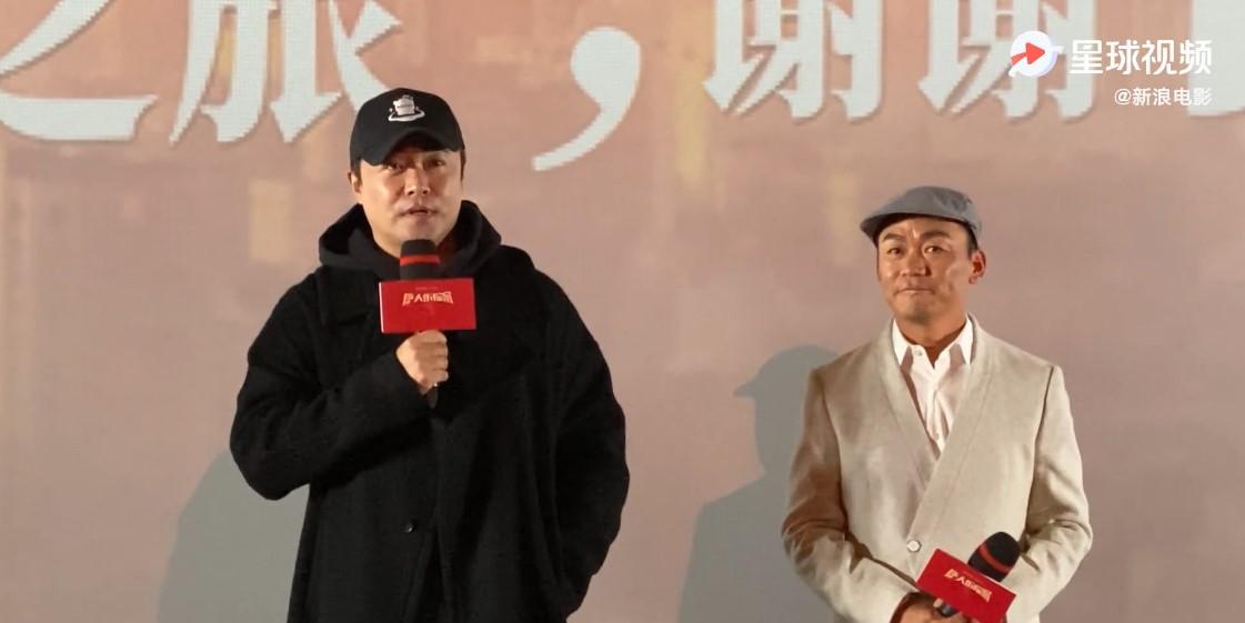 陈思诚回应《唐探3》不尊重女性:我不可能这么做