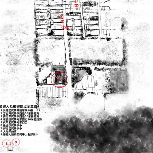 起底黑龙江枪杀7人嫌犯:绰号魏老三 曾被指毒死牛
