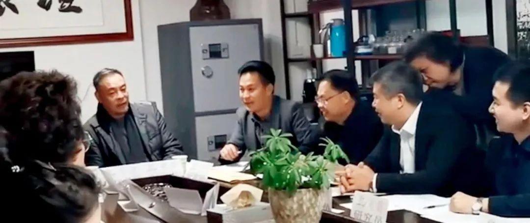 """(视频截图)2020年1月10日,自称""""中国区块链委员会""""的涉嫌非法社会组织在浙江义乌召开相关会议。"""
