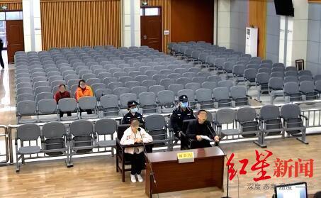 庭审现场据中国庭审公开网