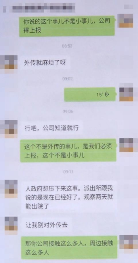 男子不想上班 谎称自己感染新冠:被拘留5天