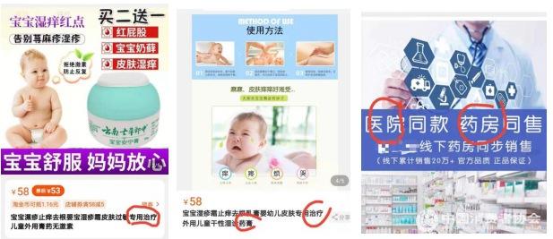 中消协谈大头娃娃事件: