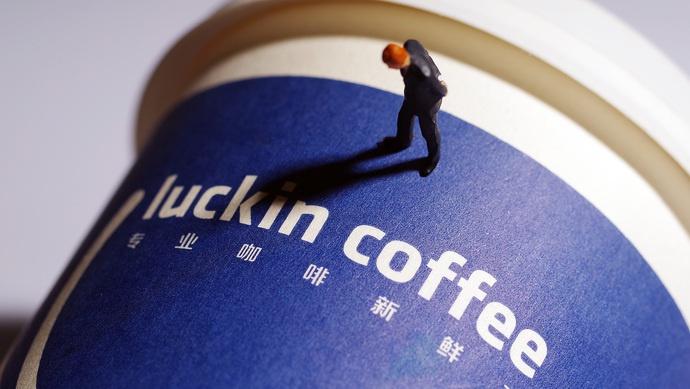 Bildergebnis für 騰訊網:瑞幸咖啡在紐約申請破產保護,公司官博:其實這是一個好消息