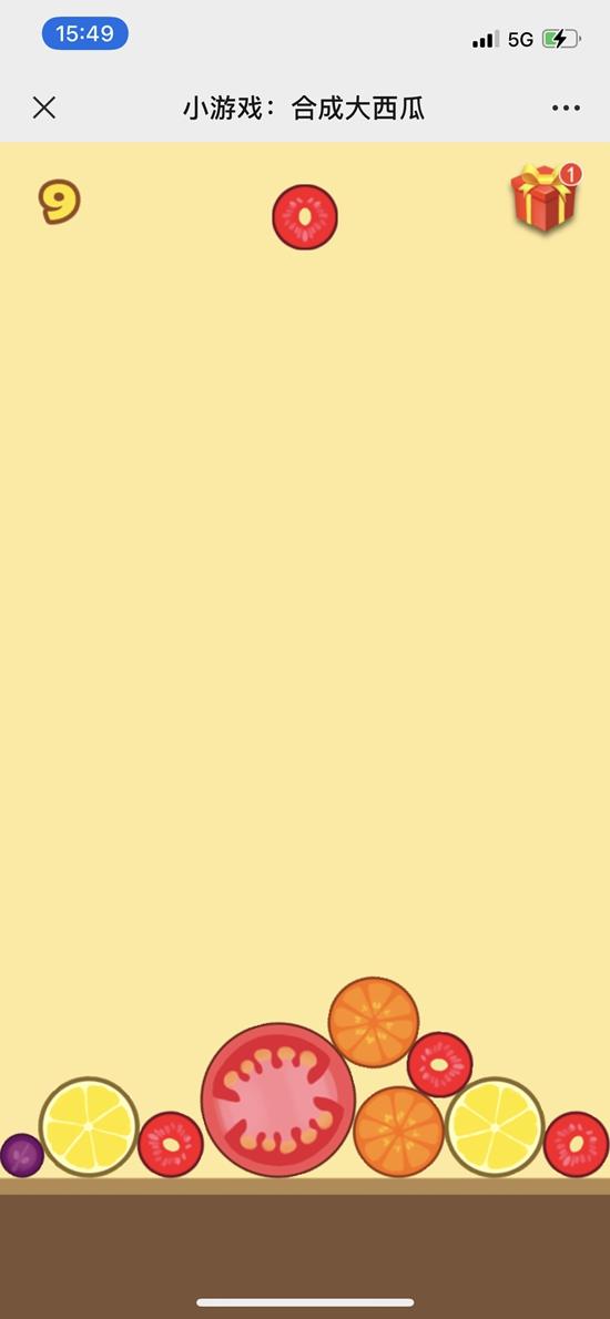 """《合成大西瓜》游戏页面右上角出现""""礼物""""图标。截图"""