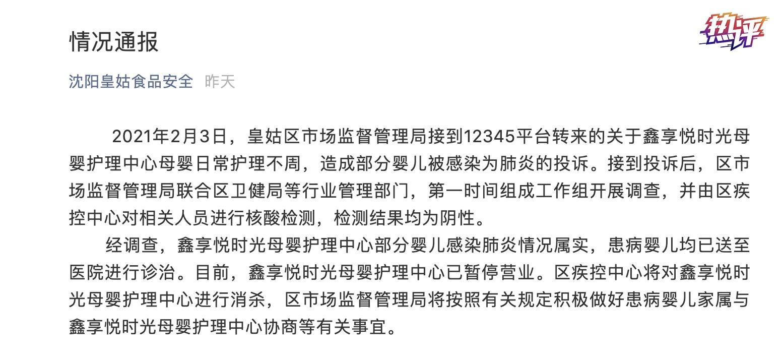 北京新冠疫苗第二步接種:春節之後,應接盡接!