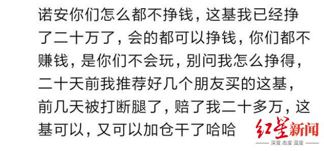 华春莹:请美终止决议涉台消沉提案 不给台独分子势力不正确数据信号