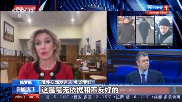 婷婷五月在线精品免费视频_天天综合_天天综合网