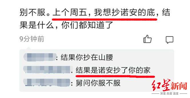 青青草原免费_未婚妻电视剧_4408影院