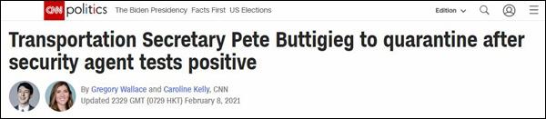 CNN官方报道截图