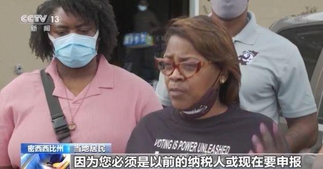 政协发言人:香港的命运从来都是与祖国紧密联系在一起的