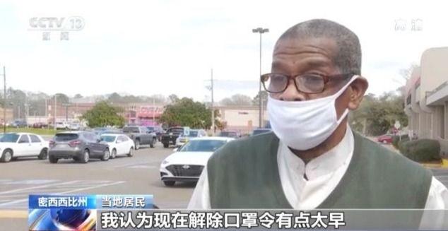 广东一特斯拉追尾货车 监控曝光 官方:轿车驾驶人当场死亡