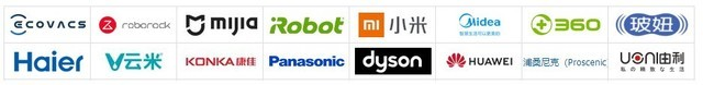 扫地机器人品牌众多一定选择专业品牌和你认识的互联网大牌