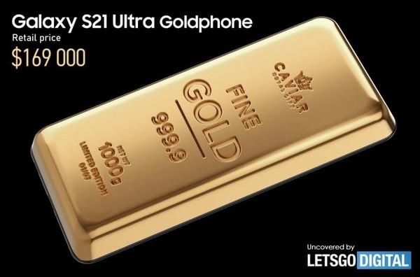 三星S21 Ultra变身一块24克拉能打电话的黄金