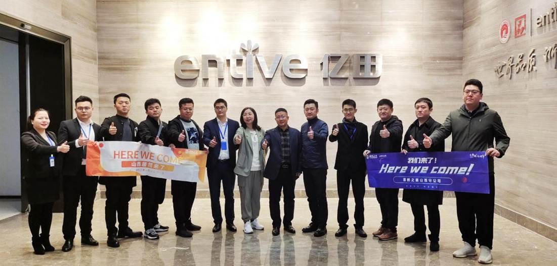 领跑·共赢   居然之家山西分公司总经理张宇一行莅临亿田智能!