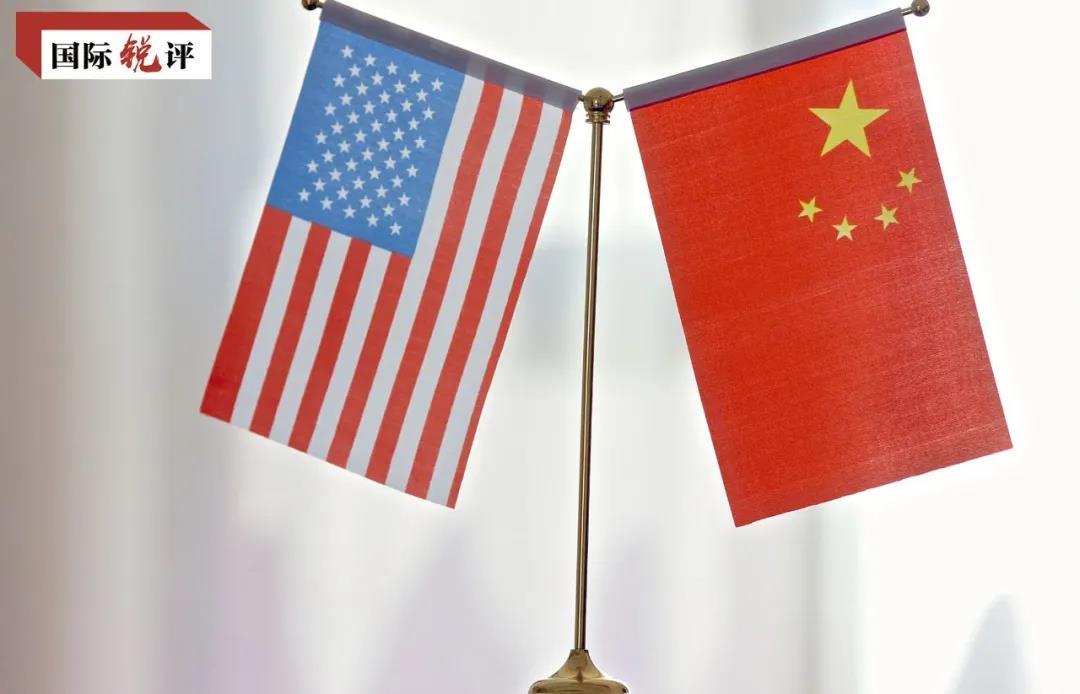 国际锐评:这场世界瞩目的中美对话 中方明确释放三个信号