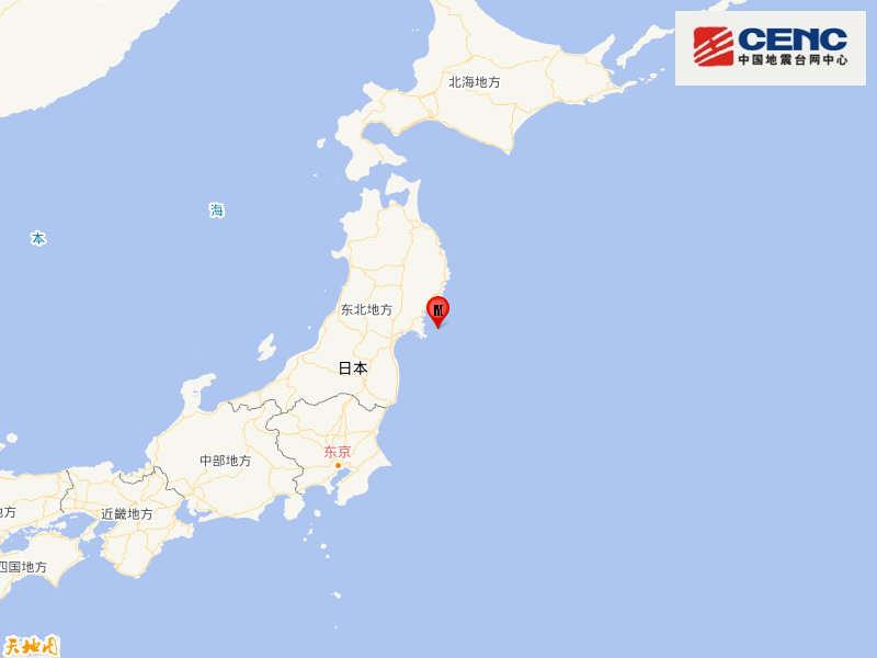 日本本州东岸近海发生7.0级地震 当地发布海啸警报