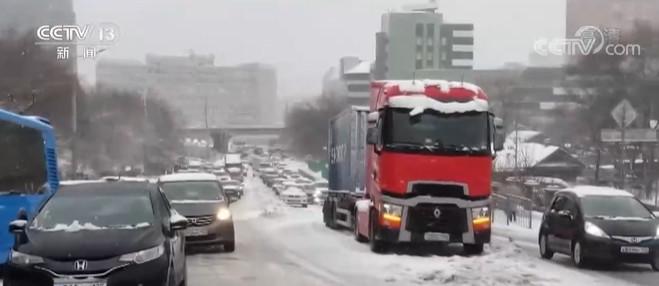 俄罗斯远东地区遭遇暴风雪袭击