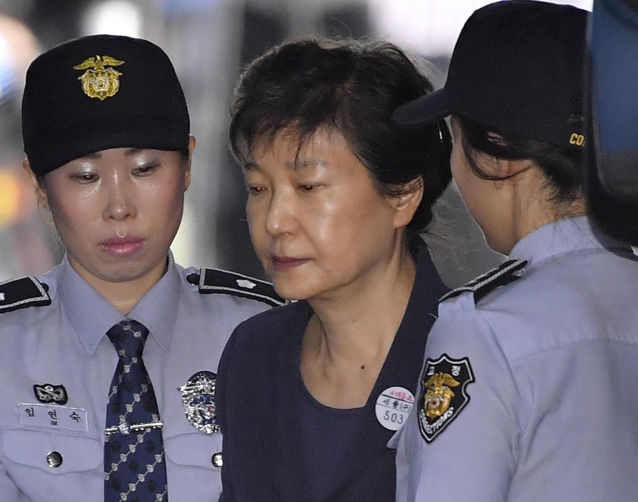 拖欠罚款1亿人民币!朴槿惠房产被强制拍卖