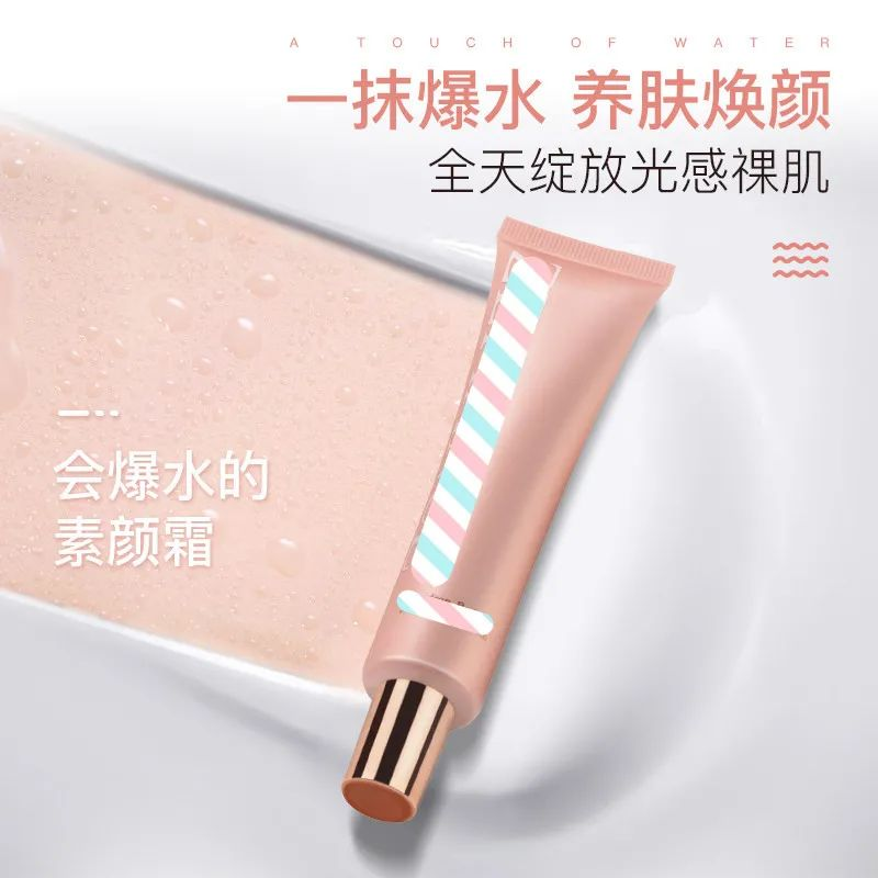 Skin care when the injury is not very strong insult moment插图11
