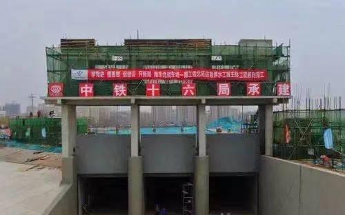 南水北调东线新进展 河北21个县市区将喝上长江水