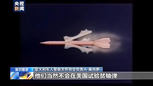 中国空间站天和核心舱发射成功 习近平祝贺