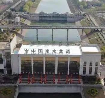 南水北调东线新进展 河北21个县市区将喝上长江