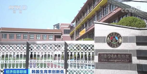 """韩国大学或将现""""倒闭潮"""":招生招不满 为什么?"""