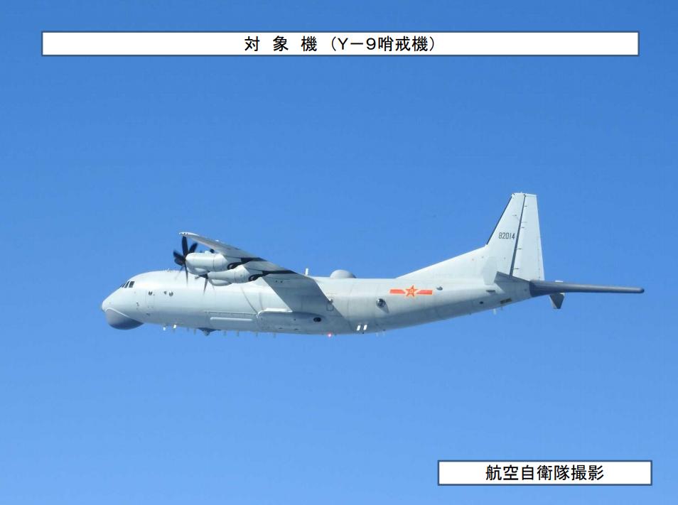 中俄反潜机同日现身日本周边 日本战斗机紧急升空