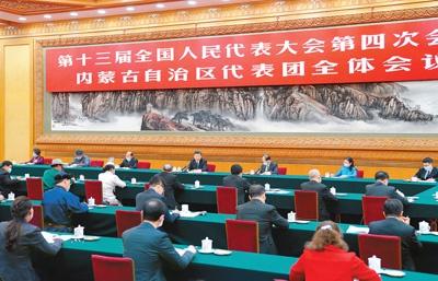 习近平:完整准确全面贯彻新发展理念 铸牢中华民族共同体意识