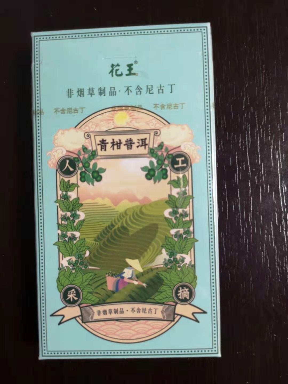 """茶烟排行_""""一种茶烟,一种境界;一种心情,一种生活""""——一时道场特供普..."""