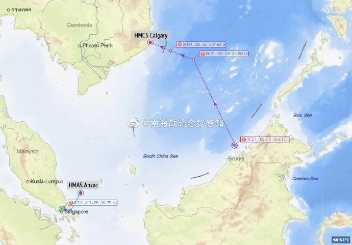 加军舰航迹轨迹 图自@南海战略态势感知