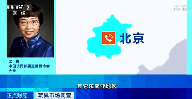 广西壮族自治区B88612-886
