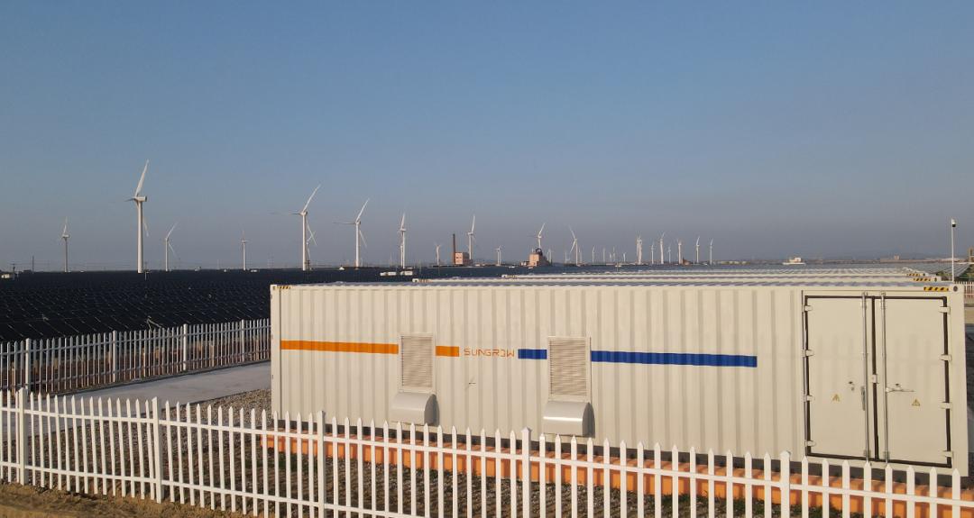 阳光电源山东莱州光储融合项目
